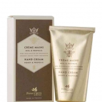 Hand Cream (75ml) Honey and propolis